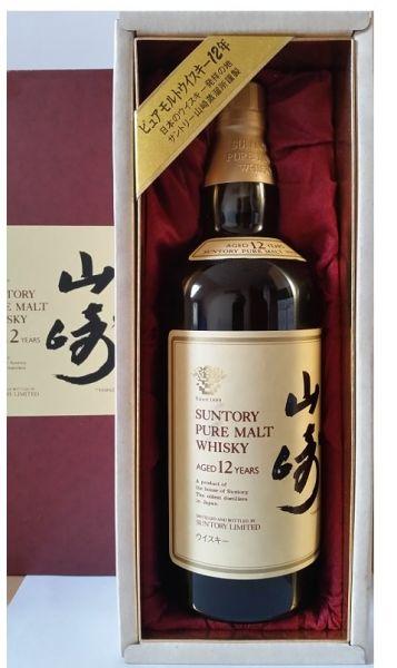 Yamazaki 12 Pure Malt Whisky alte Abfüllung