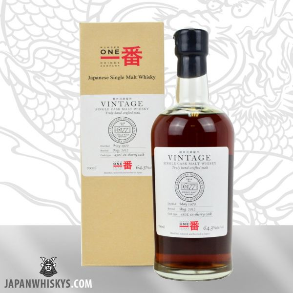 Karuizawa 1970 Single Malt Whisky ex. Sherry Cask 6177