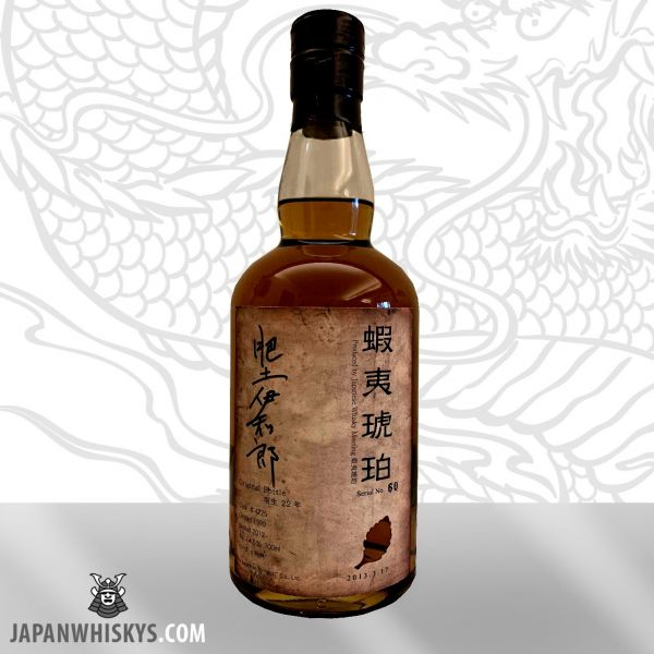 Hanyu Ezo Kohaku 1990 Single Cask 22 Years Cask #4725