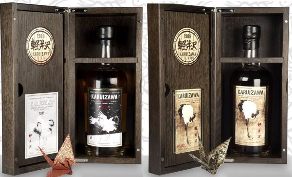 Karuizawa 1988/2018 Set zur Finest Whisky Limited Edition