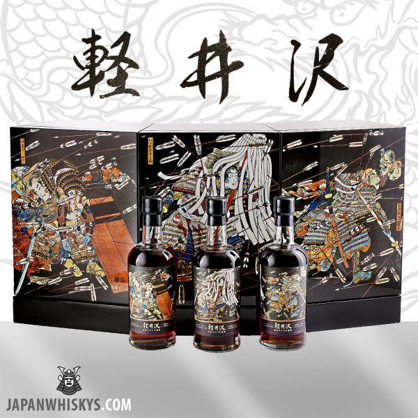 Karuizawa Samurai Thousand Arrows Set