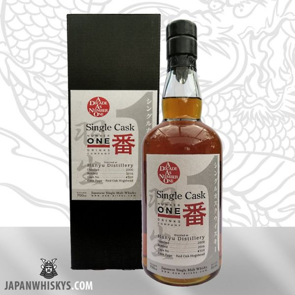 Hanyu 2000  A Decade As Number One Cask #359