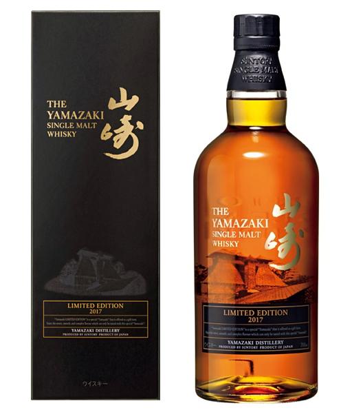yamazaki-limited-edition-2017590364b5625a5