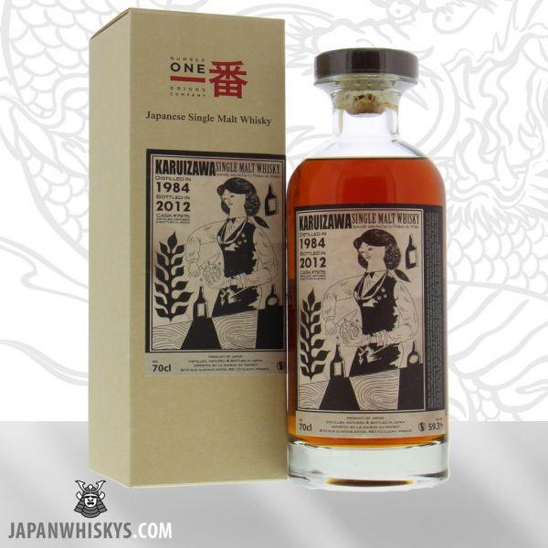 Karuizawa 1984 Cocktail Series Cask 7975