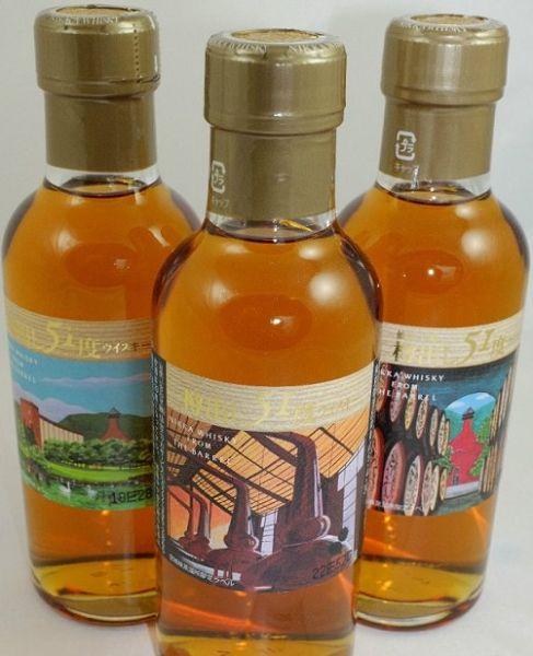 Nikka Miyagikyo Limited Edition Set mit 3 Flaschen