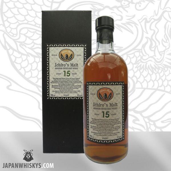 Hanyu 1995 Single Malt Whisky 15 Years