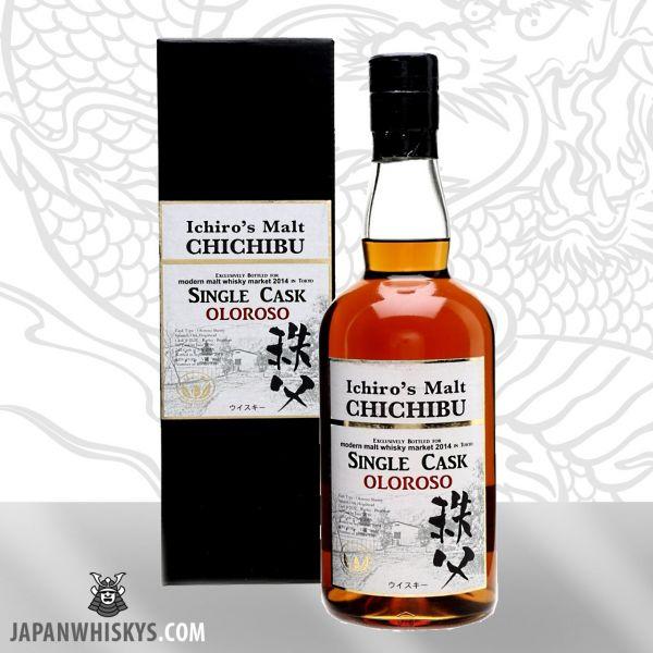 Chichibu Oloroso Single Cask #2622