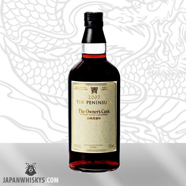 Suntory Yamazaki The Peninsula 1984 2007 Limited Edition