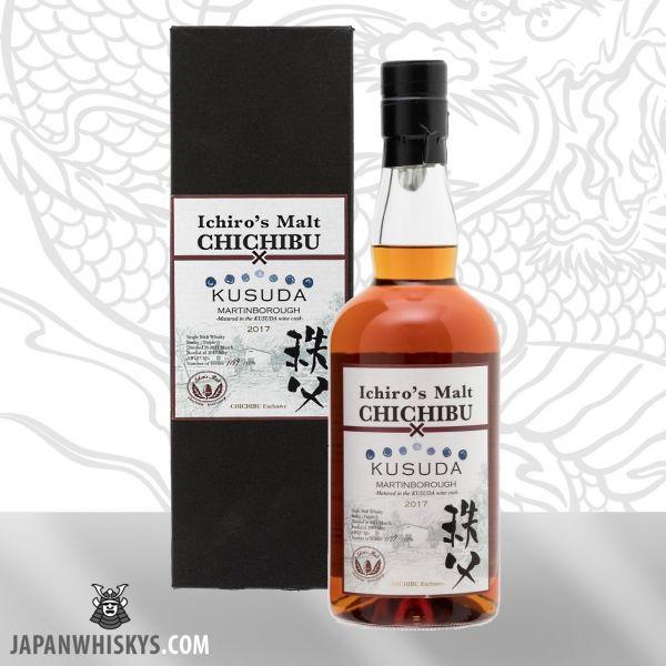 Chichibu 2017 Kusuda Wine Cask Finish Single Malt