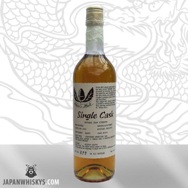 Hanyu 2000 American Oak Puncheon Cask 6076