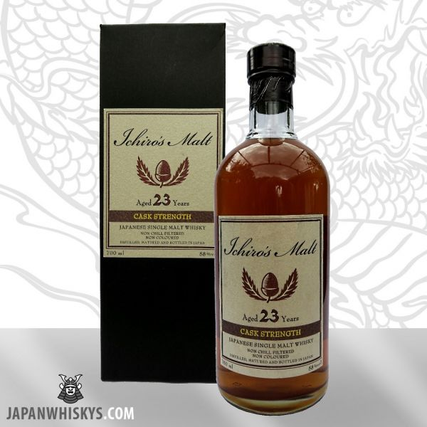 Hanyu 23 Years Cask Strength bottled 2008
