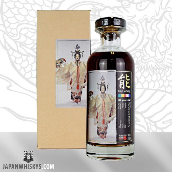 Karuizawa 1976 Noh Cask  #6719  Kamiasobi - Haoromo