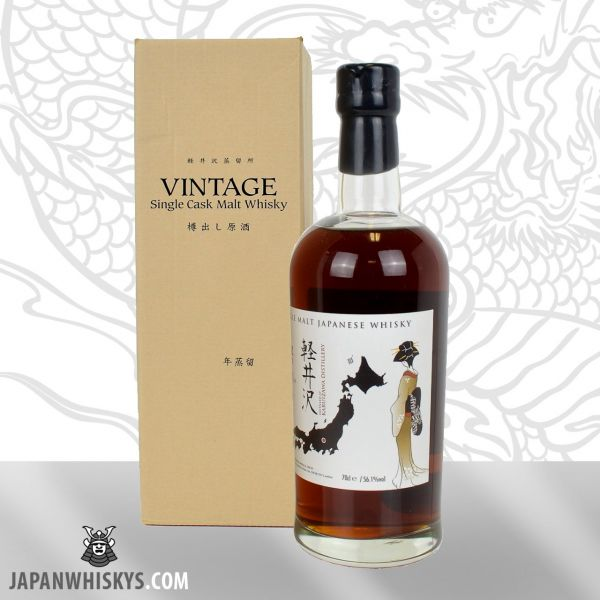 Karuizawa 1982 Single Cask #2748 Geisha Label