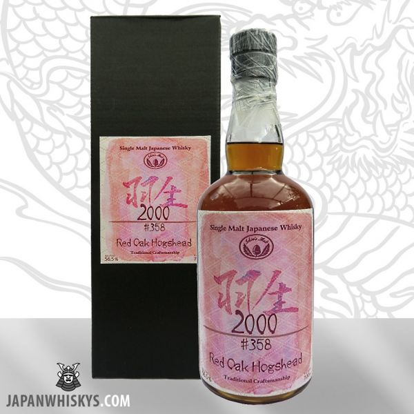Hanyu 2000 Red Oak Hogshead Cask #358