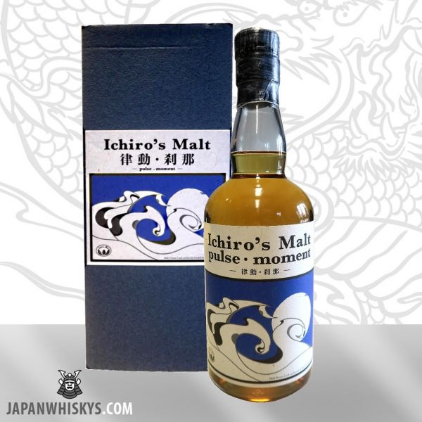Chichibu Malt Dream Cask Pulse Moment 61% Vol
