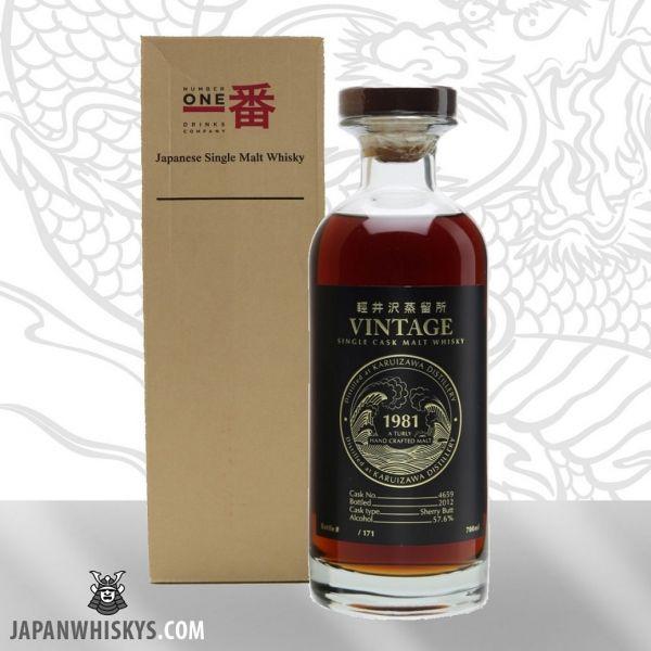 Karuizawa 1981 Wave Serie - Black Cask 4659
