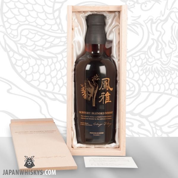 Suntory Houga limited Edition Whisky