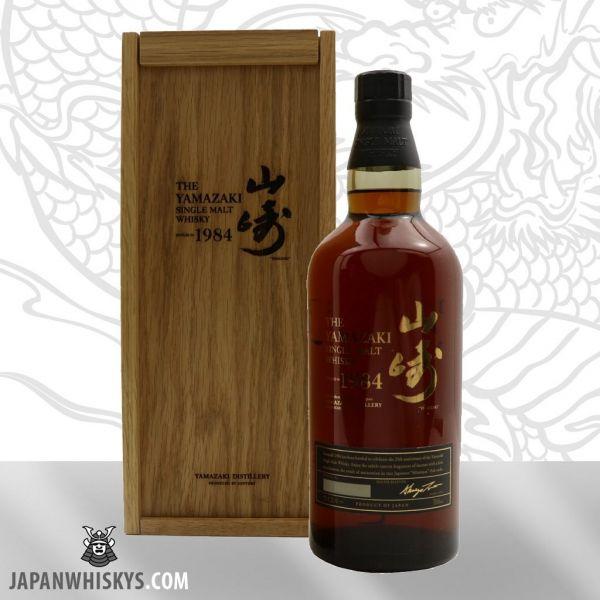 Yamazaki 1984 Limited Edition Single Malt Whisky