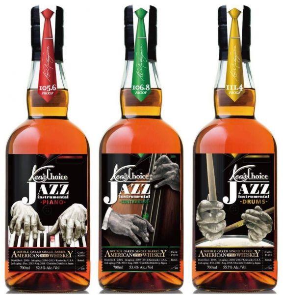 Ken's Choice / Chichibu Jazz Instrumental Set - 3 Flaschen