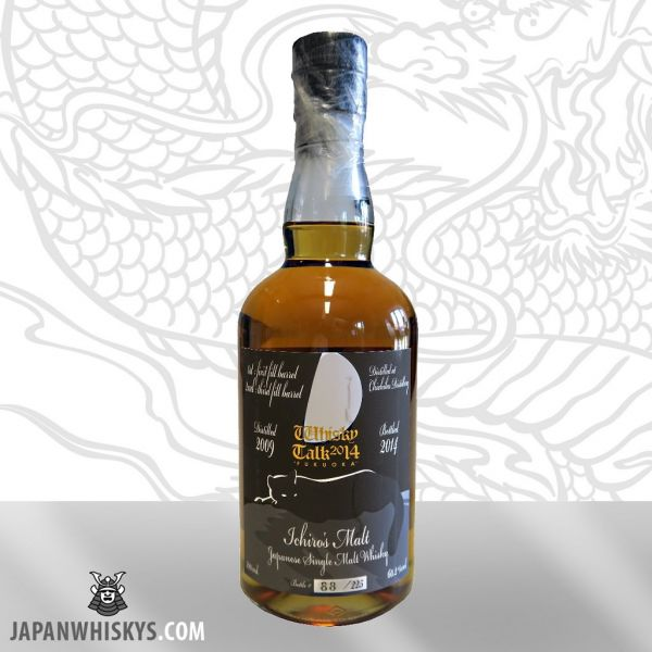 Chichibu Whisky Talk 2014 Fukuoka Ichiro`s Malt