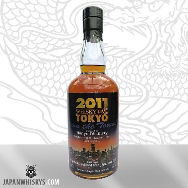 Hanyu 2000 Whisky Live Tokyo 2011 Cask #9510