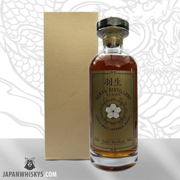 Hanyu 2000 The Whisky Exchange Cask #362