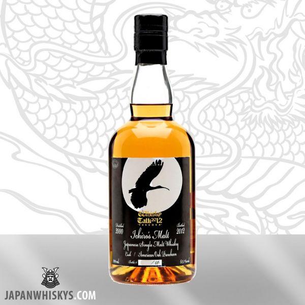 Hanyu Ichiro`s Malt Whisky Talk 2012