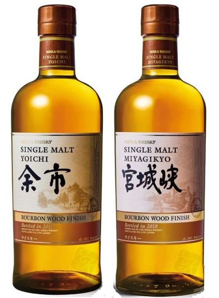 Nikka Yoichi & Miyagikyo Bourbon Wood Finish