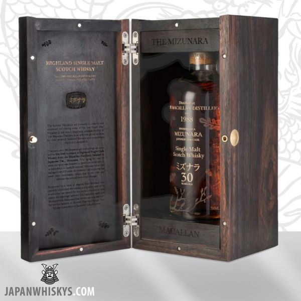 The Macallan 1988 Mizunara 30 Years old bottle in box